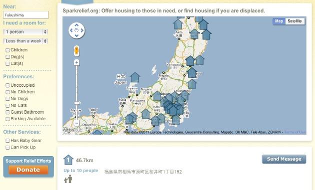 Sparkrelief Japan Tsunami Victims